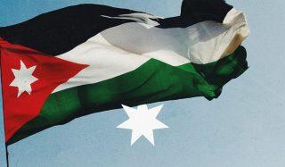 Jordânia – Até aos confins da terra